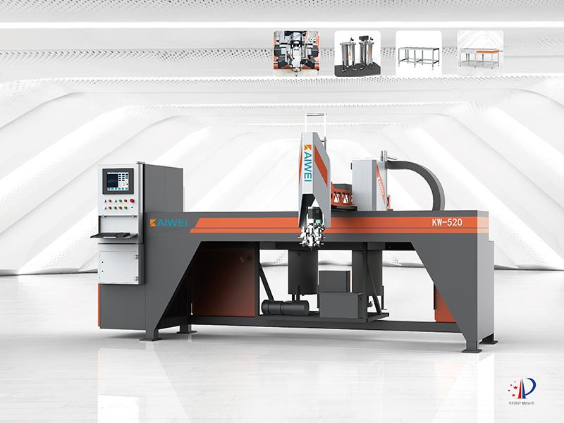 Automatic Foam Sealing Machine KW-520