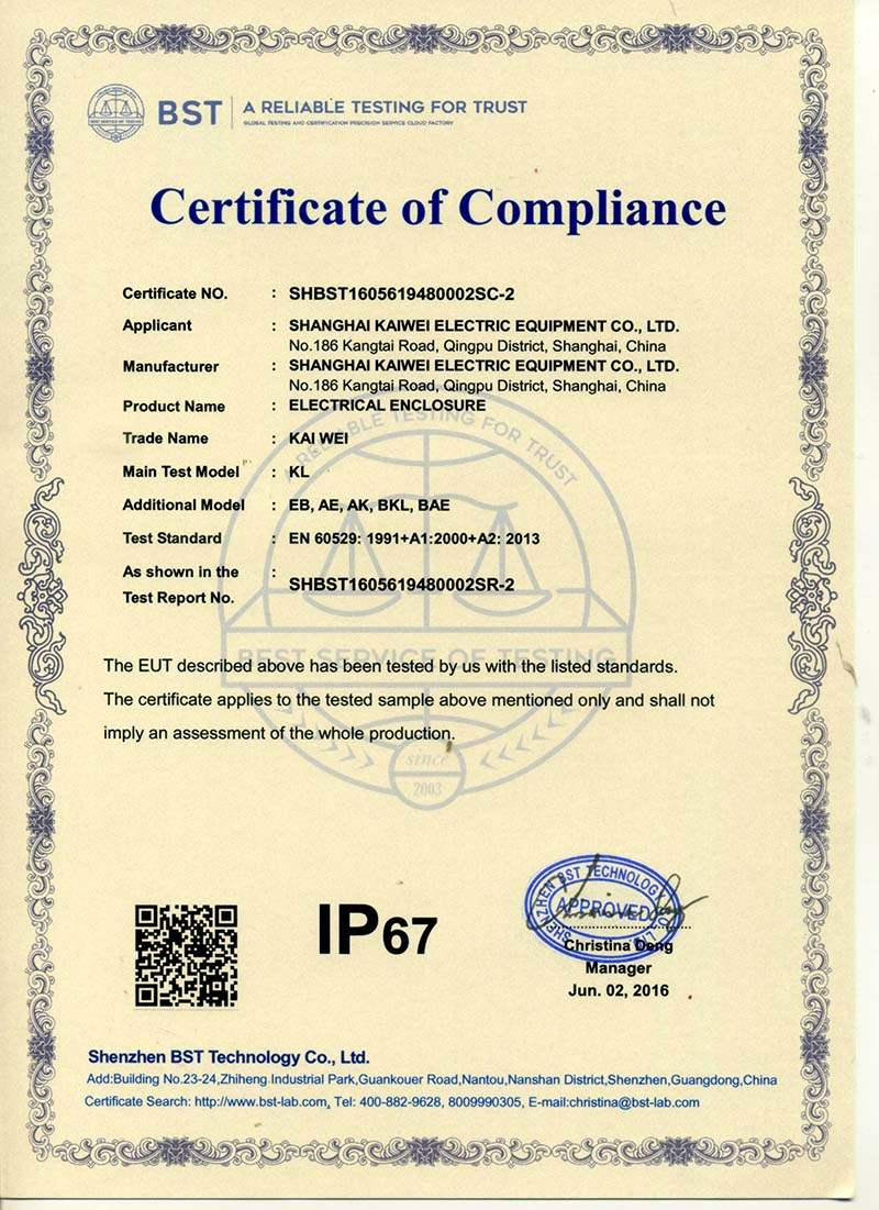 Protection class certificate IP67