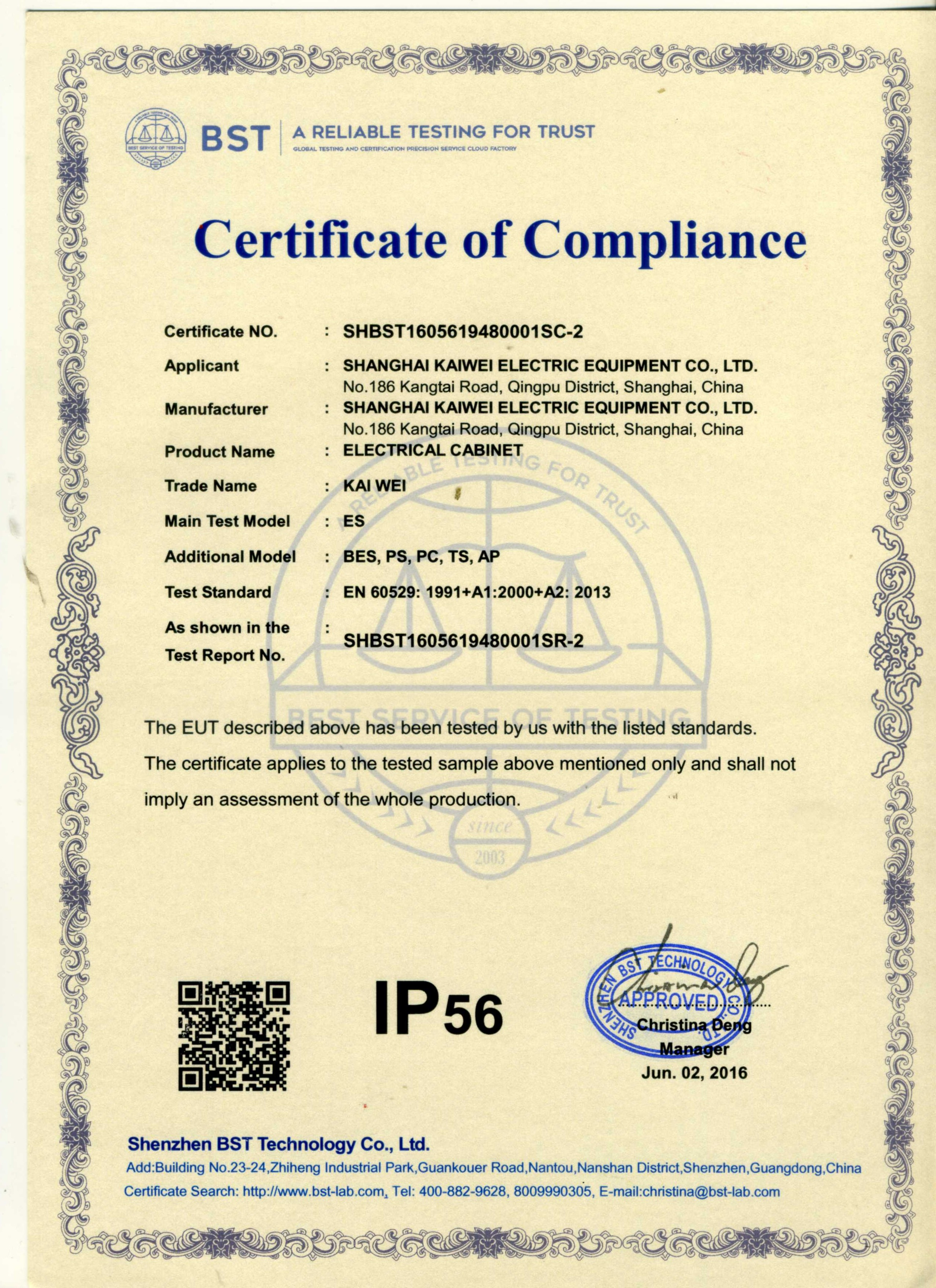 Protection class certificate IP56